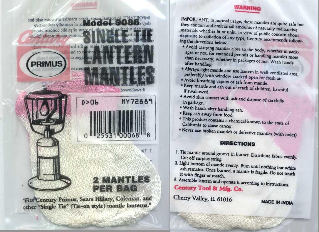 Fuel lanterns (John De Armond)